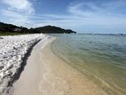 越南再有5个旅游景点成为东南亚最具吸引力的旅游目的地