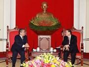 日本共产党代表团访问越南