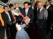 越南政府总理阮晋勇对海地进行正式访问
