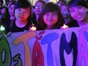 """""""2014年地球一小时"""":越南节省了43.1万千瓦时电力"""