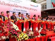 越南工商银行在老挝开设分行