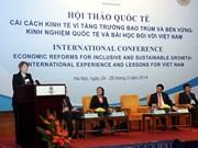 越南经济面向全面与可持续发展目标