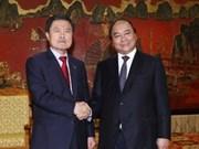 越南政府副总理阮春福会见韩国釜山市市长许南植