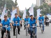 胡志明市:充满活力的青年行动月