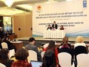 联合国人权理事会普遍定期审议第二轮审议周期结果揭晓