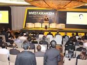 诸多外国投资基金和金融机构关注越南市场