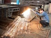 越南同奈省工业生产指数在全国排名第三