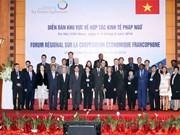越南呼吁法语国家加强经济合作