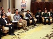 东盟美国防务合作论坛在美国夏威夷召开