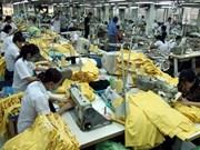 越南对土耳其出口额猛增