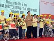 阮晋勇总理:大力宣传提高全社会对残疾人的认识