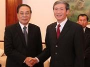 第二次越老两党理论研讨会在老挝万象开幕