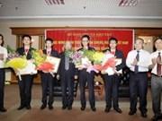 2014年第8届越南全国大学生化学奥林匹克竞赛开幕