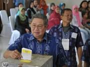 印尼举行国会选举