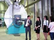 美饲料公司海阳工厂落成