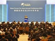 博鳌亚洲论坛2014年年会在中国海南省博鳌开幕