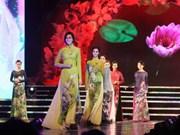 东盟——中国服饰文化展览在中国北京举行