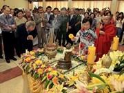 柬埔寨、老挝、泰国和缅甸四国传统节日盛会在越南胡志明市举行