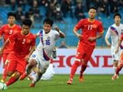 国际足联4月排名:越南稳居东南亚首位