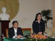 越南政府鼓励旅居德国越南企业回国投资兴业