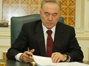 哈萨克斯坦通过《越哈司法互助协定〉