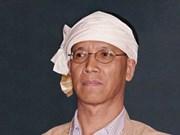 缅甸为2014年东盟峰会做好准备工作