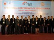 第二十二届亚澳区域性皮肤科会议在岘港市开幕