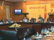 越南国会常务委员会第27次会议:推进基础教育课程改革
