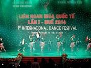2014年第一届顺化国际舞蹈大联欢展示各国舞蹈艺术风采