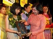 230家企业参加2014年越南高质量产品博览会