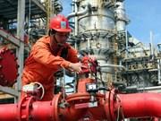 越南榕桔炼油厂安全运行600天