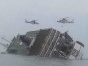 越南国家主席张晋创就韩国客轮沉没事故向韩国总统致慰问电