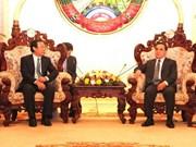 越南政府办公厅高级代表团访问老挝