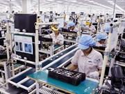 越南北宁省提出多项措施吸引投资资金