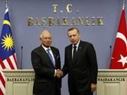 土耳其与马来西亚签署自由贸易协定