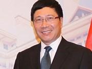 第六届东盟文化部长会议在越南顺化市开幕
