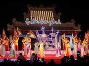 2014年顺化文化节:五洲文化特色相聚之地
