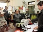 越南东南部注重提高公共管理和行政效益指数