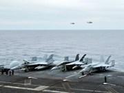 亚太各国海军通过《海上意外相遇规则》