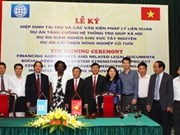 世行向越南提供3.9亿美元优惠贷款