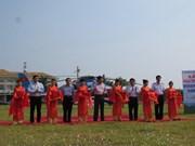越南广平省开通直升机观光旅游航线