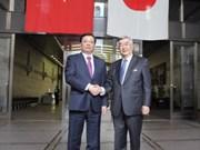 越南财政部部长丁进勇访问日本