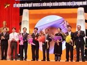 2013年越南科技创新奖揭晓
