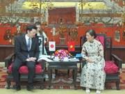 越南首都河内与日本福冈县提升友好合作关系