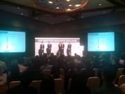 美特许金融分析师协会比赛亚太区决赛: 越南跻身前4名