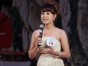2014年越南下龙主题最佳主持人大赛结果揭晓