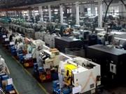 美国企业希望进一步了解越南投资环境