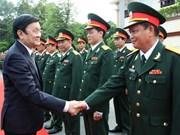 张晋创主席探访第七军区