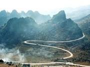 同文岩石高原地质公园长假期期间游客突增
