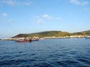 广义省李山岛假期期间接待游客量增加两倍